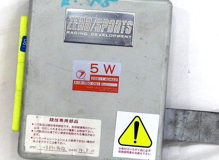 ZERO SPORTS St.1 Ecu Subaru Forester SF5 STI EJ20G Impreza?